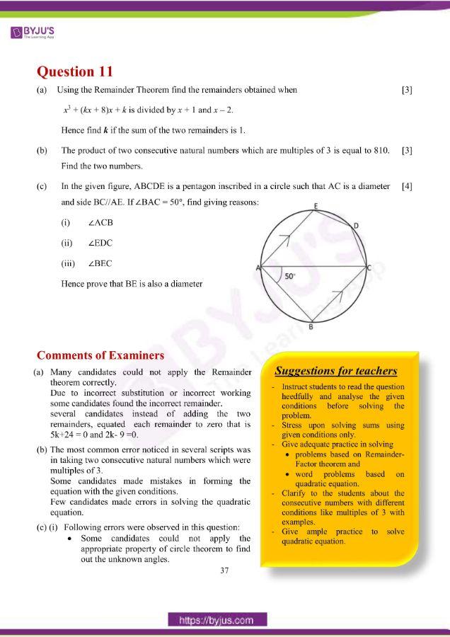 icse class 10 maths question paper solution 2019 28