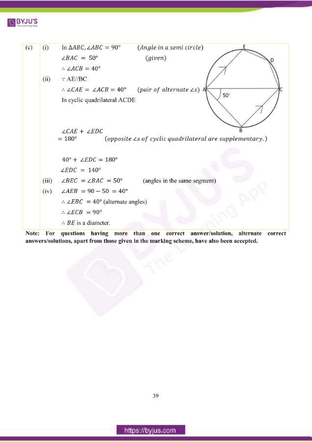 icse class 10 maths question paper solution 2019 30