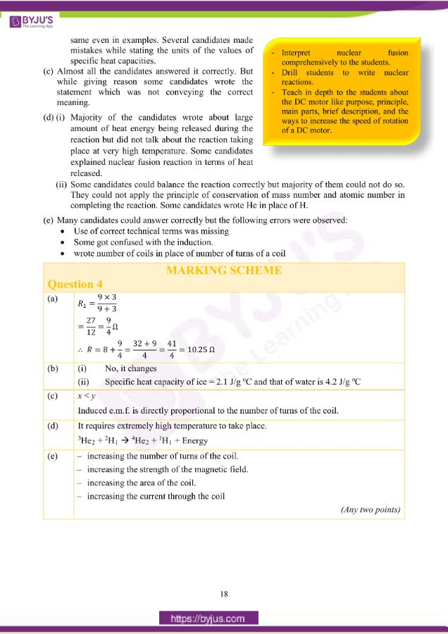 icse class 10 phy question paper solution 2019 09