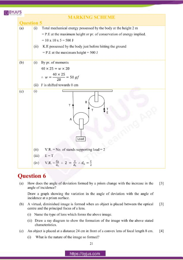 icse class 10 phy question paper solution 2019 12