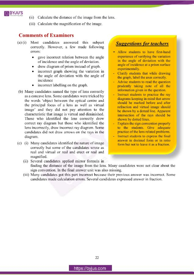 icse class 10 phy question paper solution 2019 13
