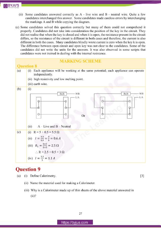 icse class 10 phy question paper solution 2019 18