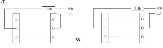 ICSE Class 10 Physics Question Paper 2019 Solution-19