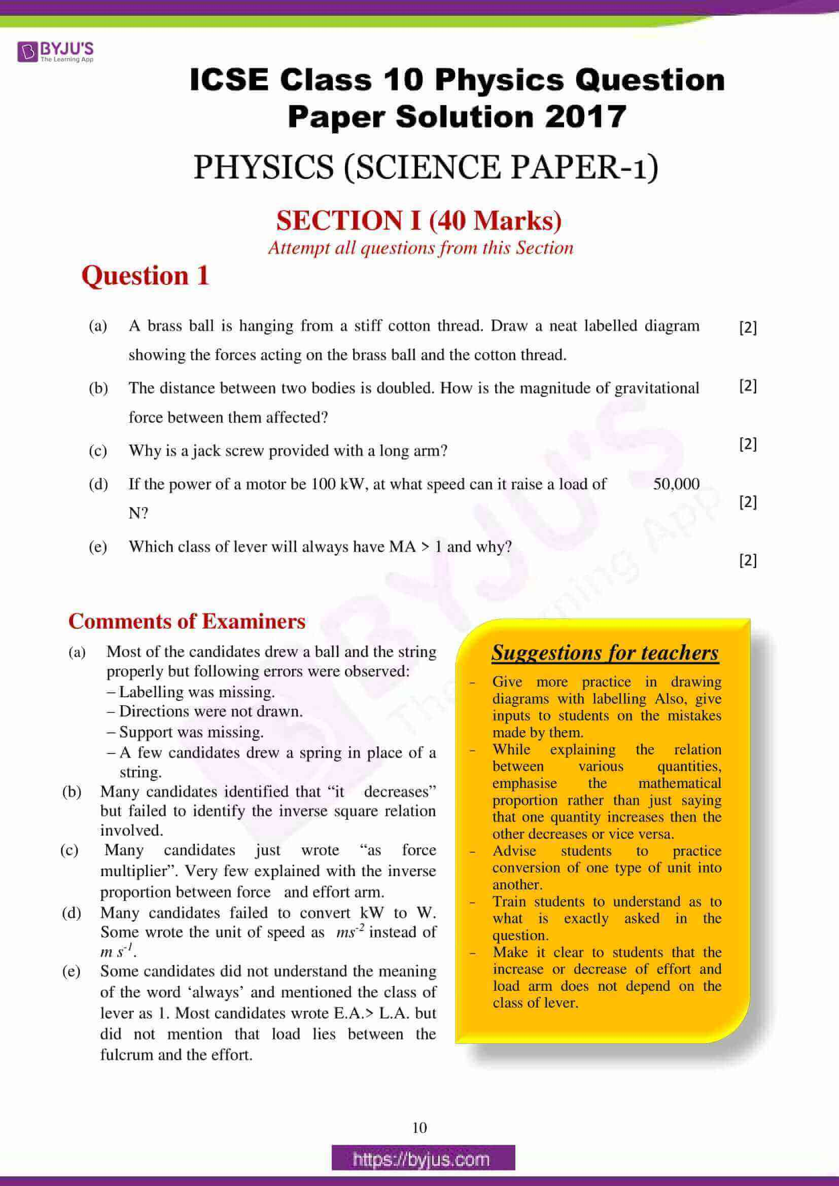 icse class 10 physics question paper solution 2017 01
