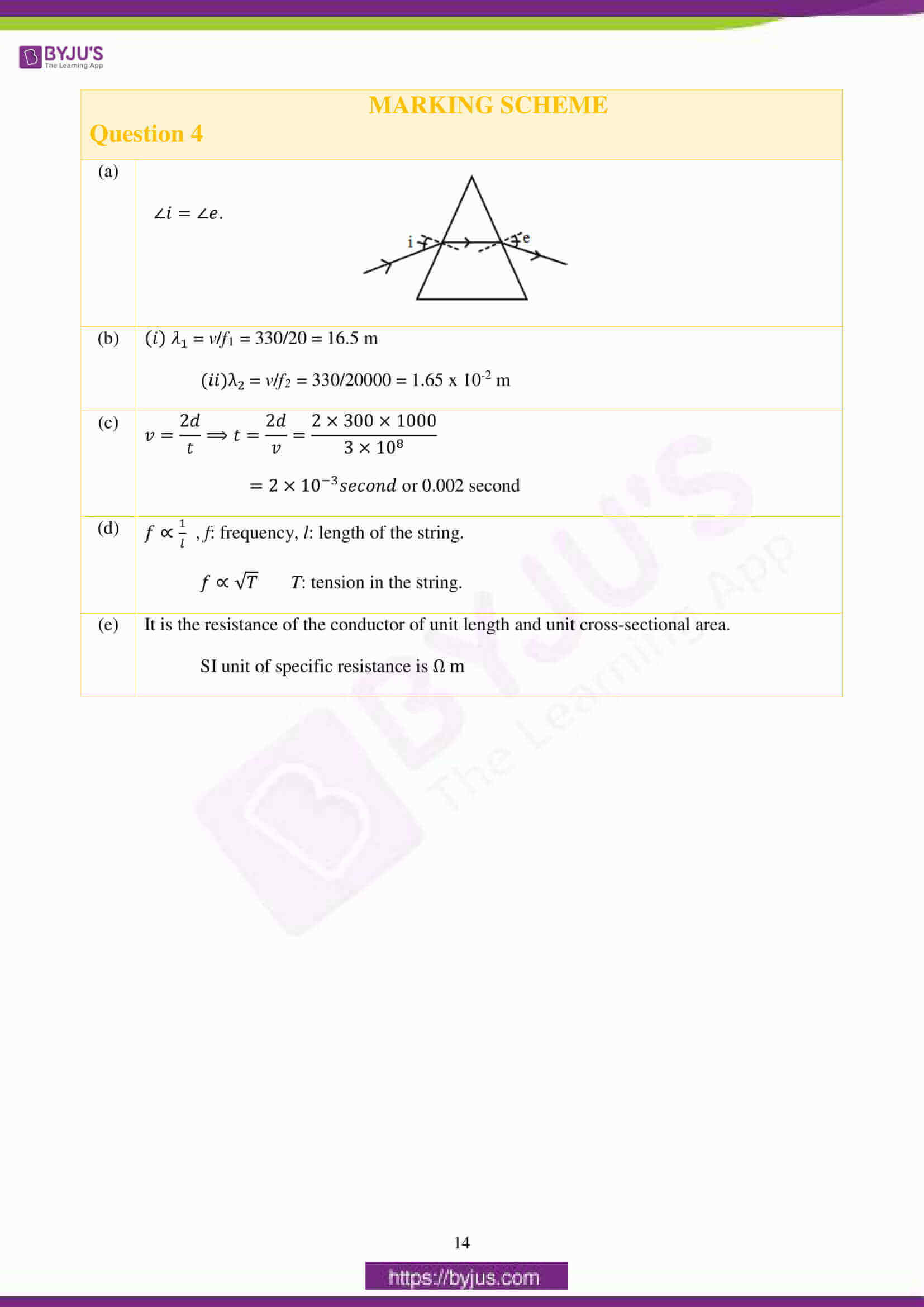 icse class 10 physics question paper solution 2017 05