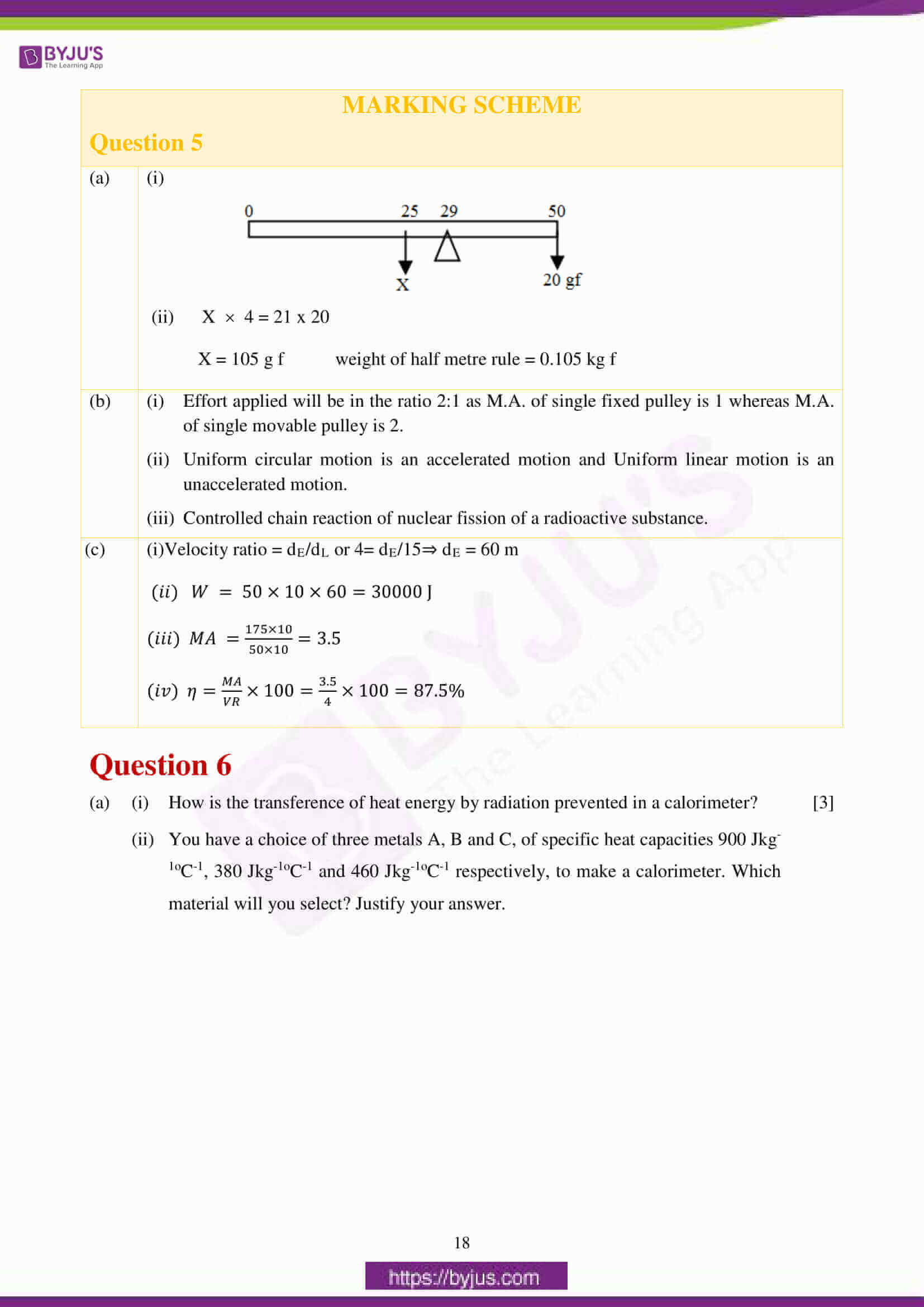 icse class 10 physics question paper solution 2017 09