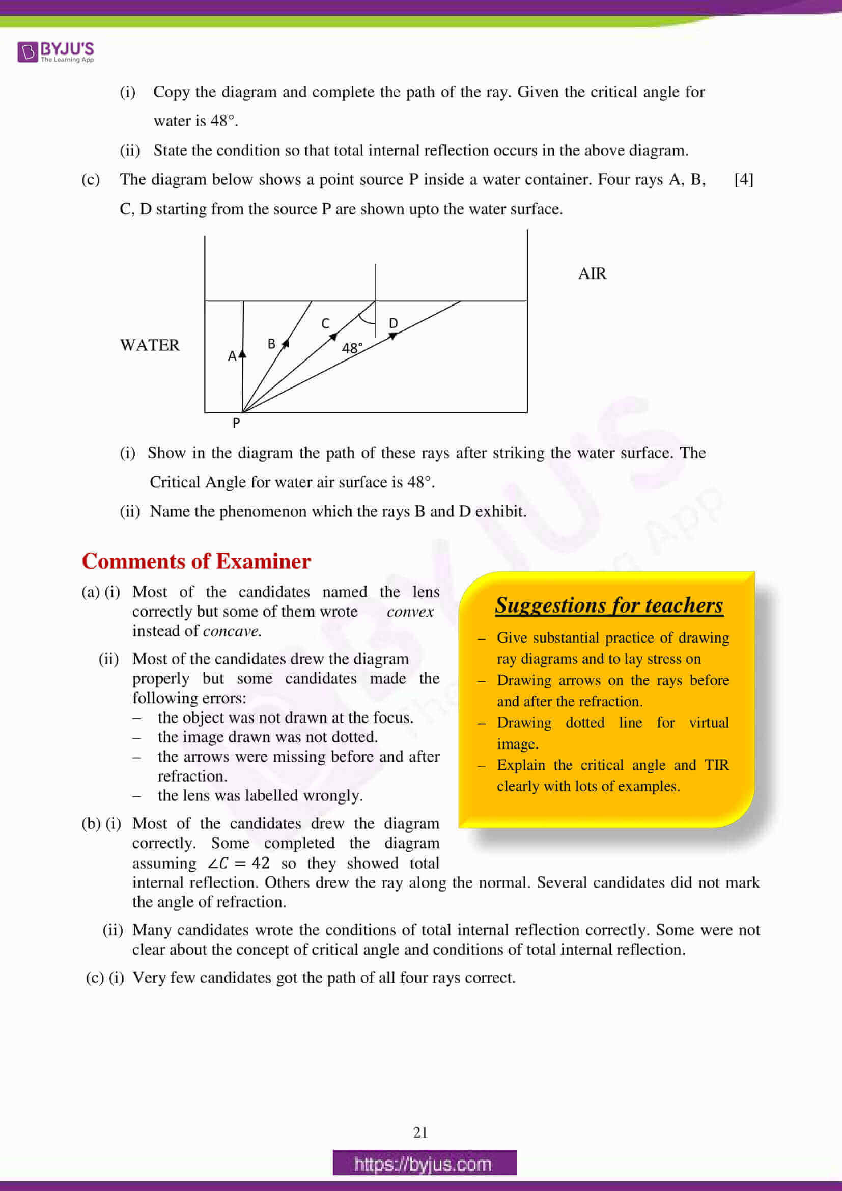 icse class 10 physics question paper solution 2017 12