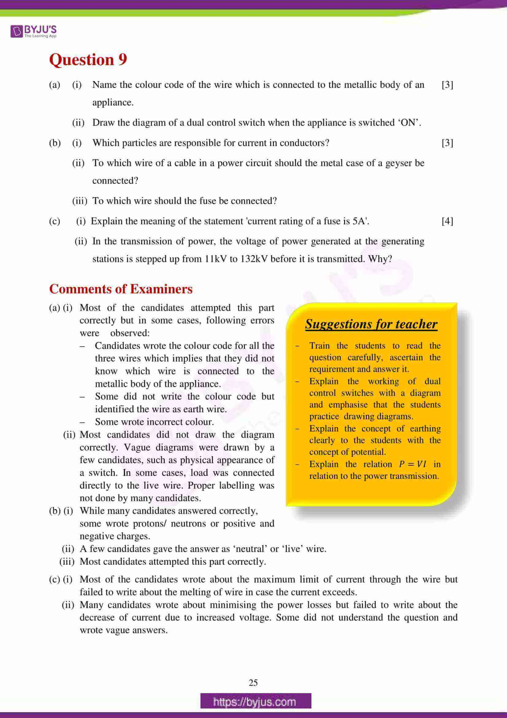 icse class 10 physics question paper solution 2017 16