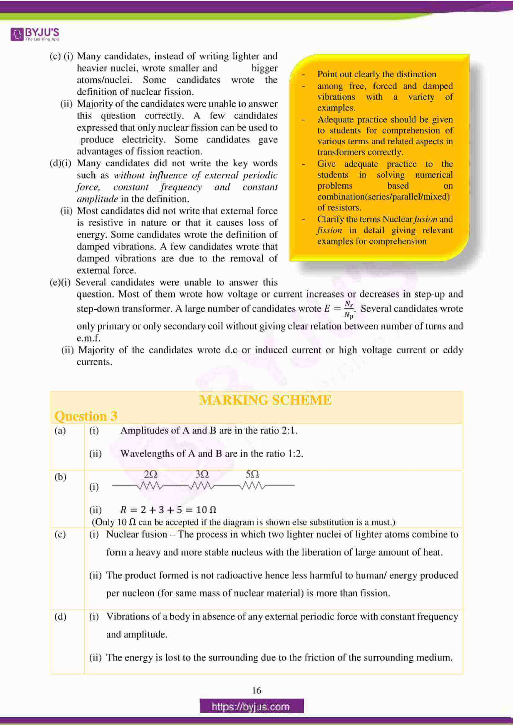 icse class 10 physics question paper solution 2018 07