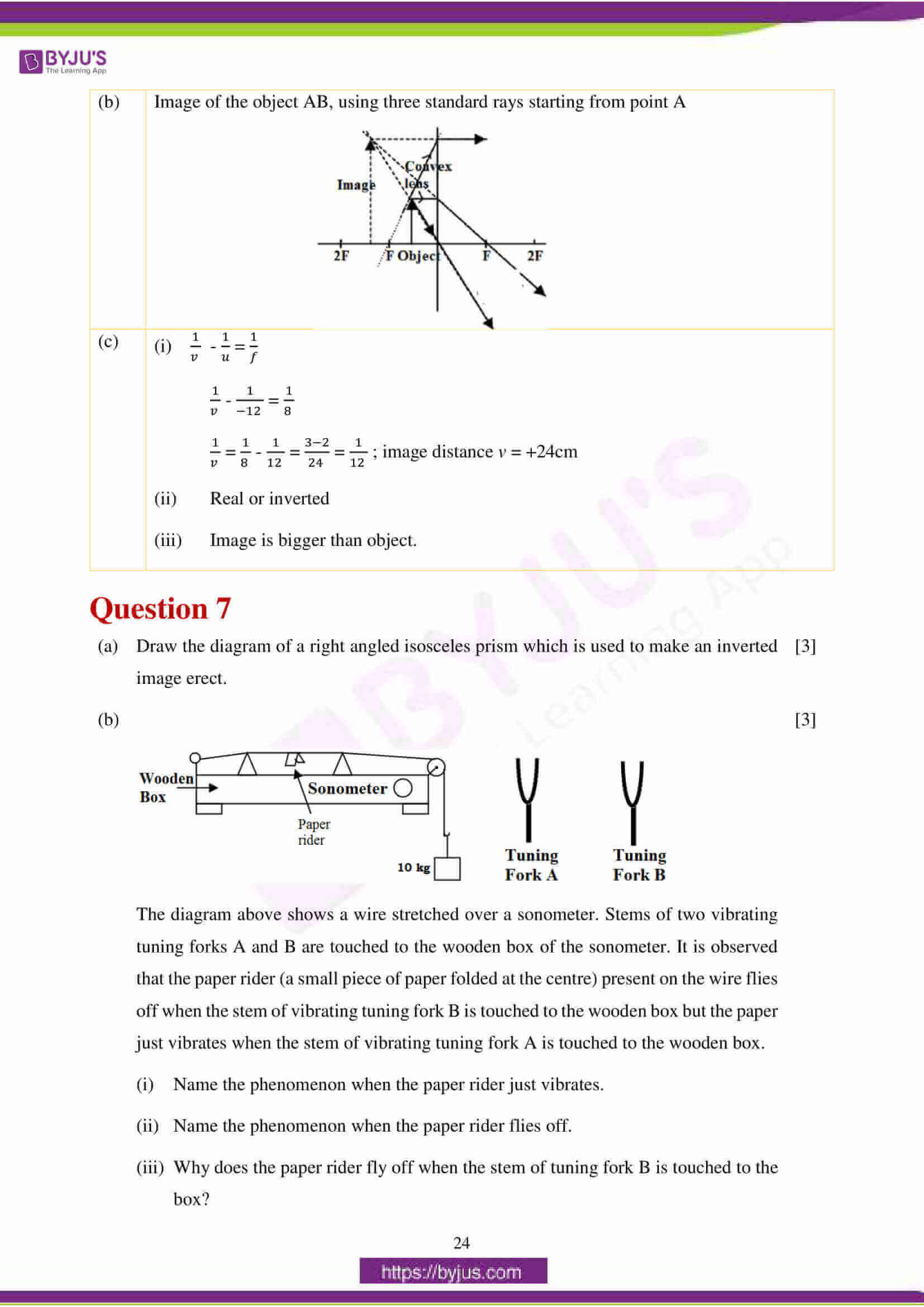 icse class 10 physics question paper solution 2018 15