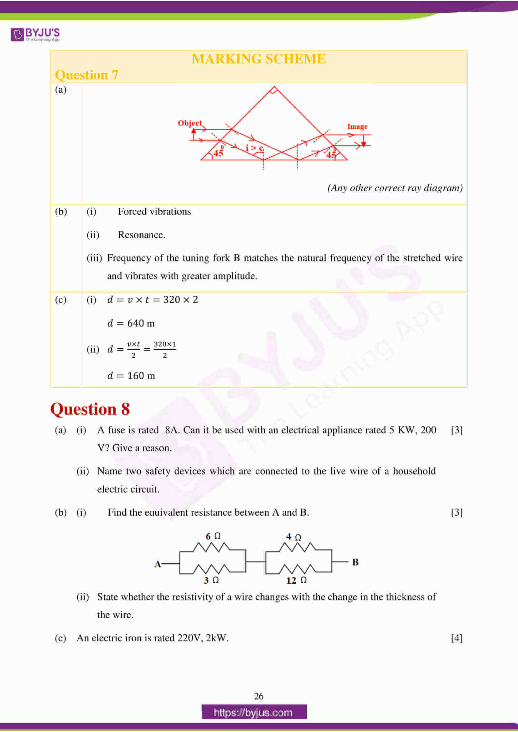 icse class 10 physics question paper solution 2018 17