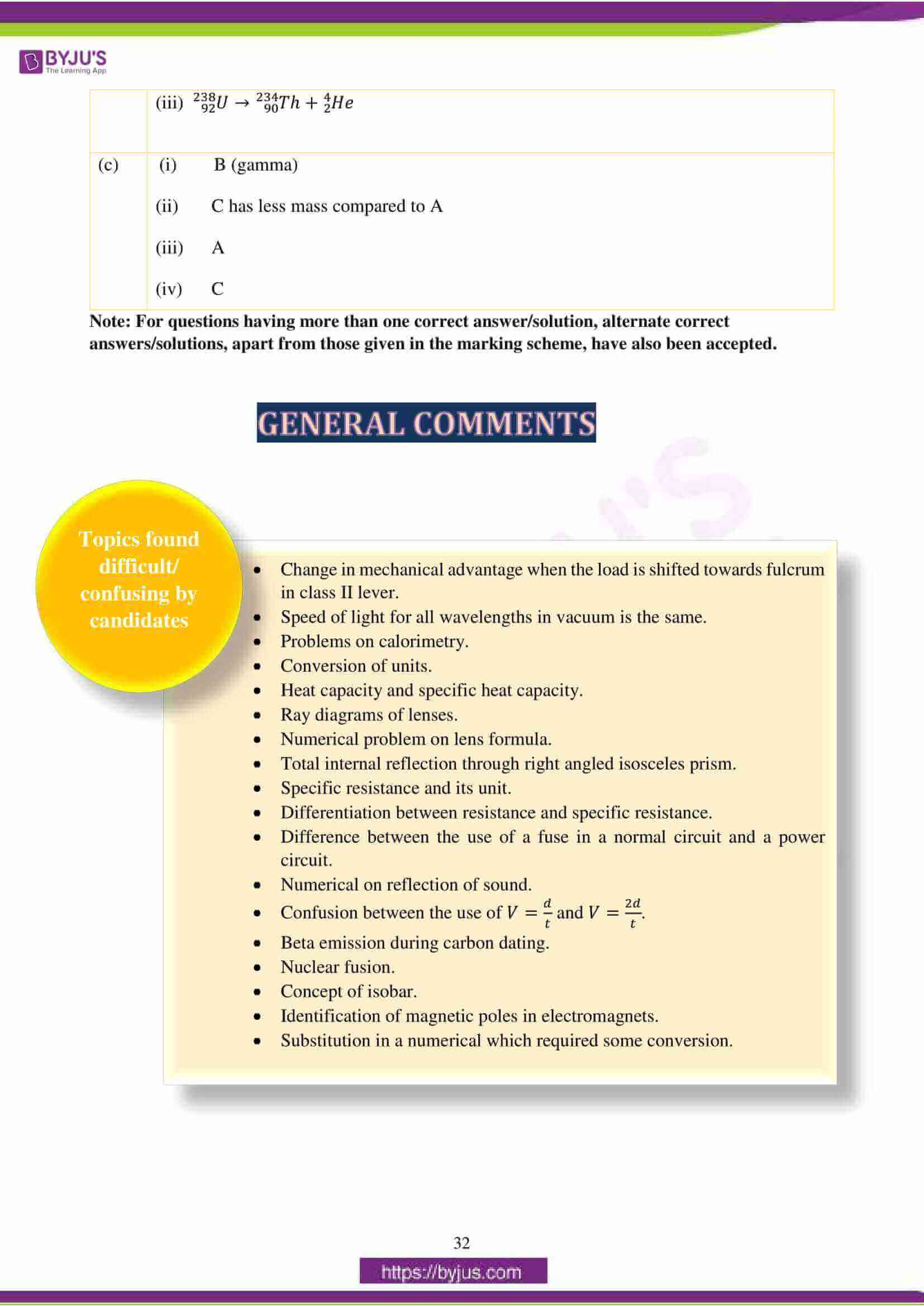 icse class 10 physics question paper solution 2018 23