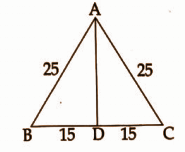 Kerala Class 10 Maths Question Paper 2019 Question Number 11