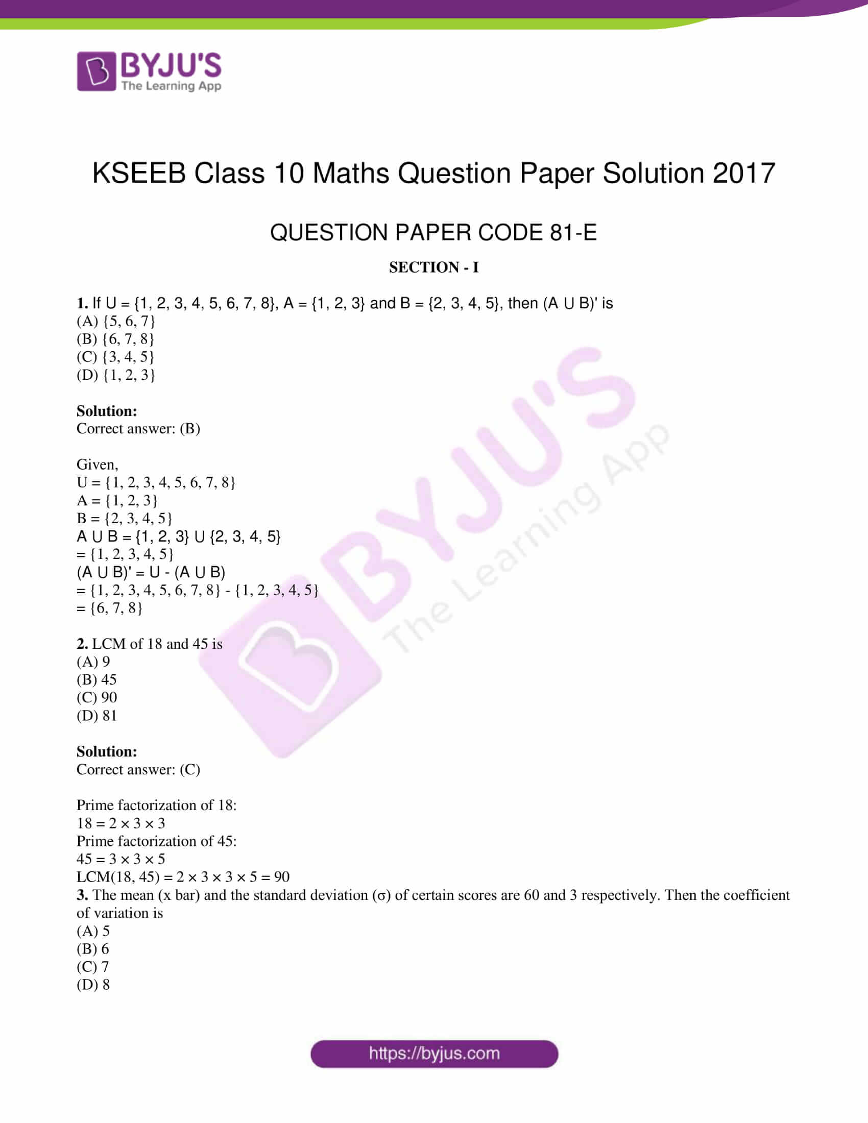 kseeb class 10 maths question paper solution 2017 01