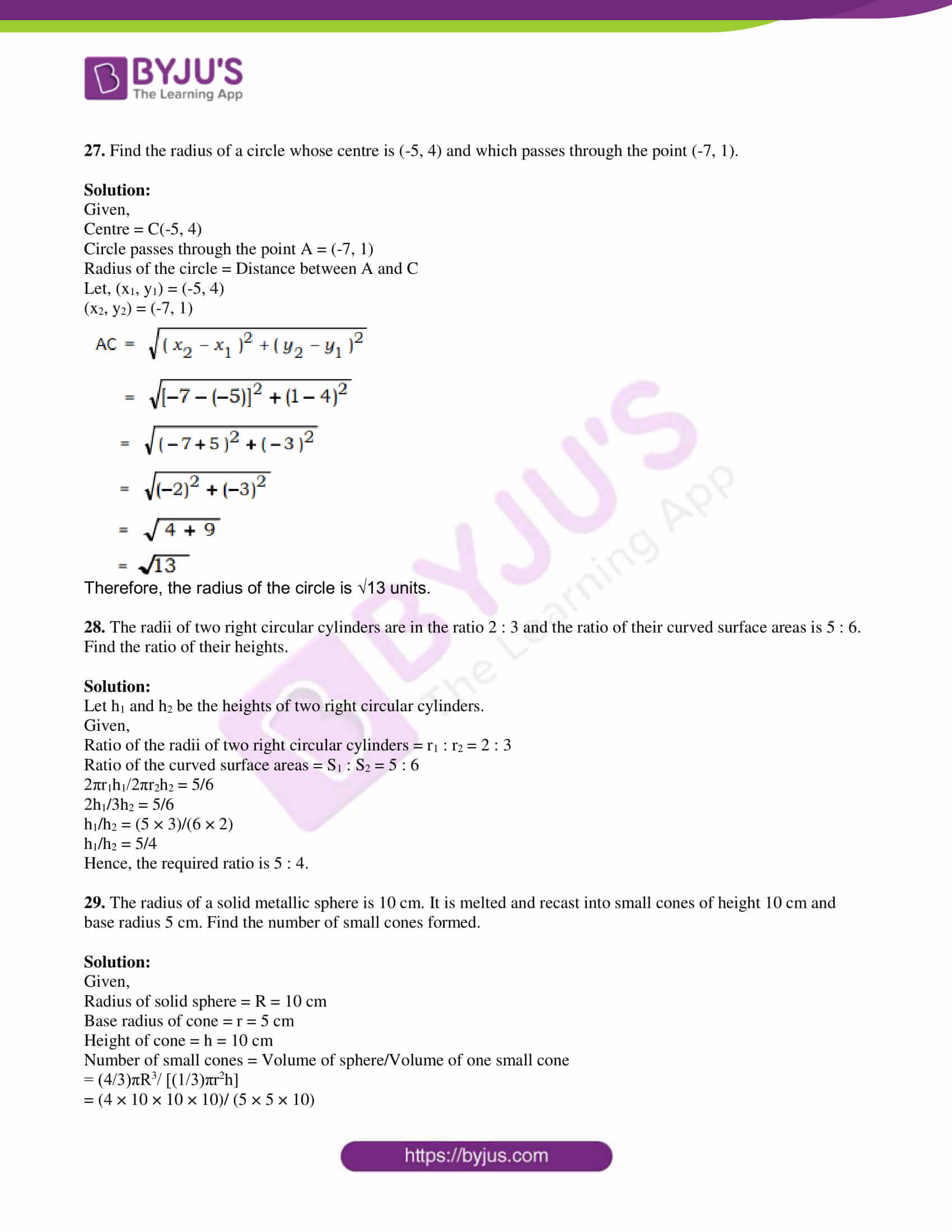 kseeb class 10 maths question paper solution 2017 10