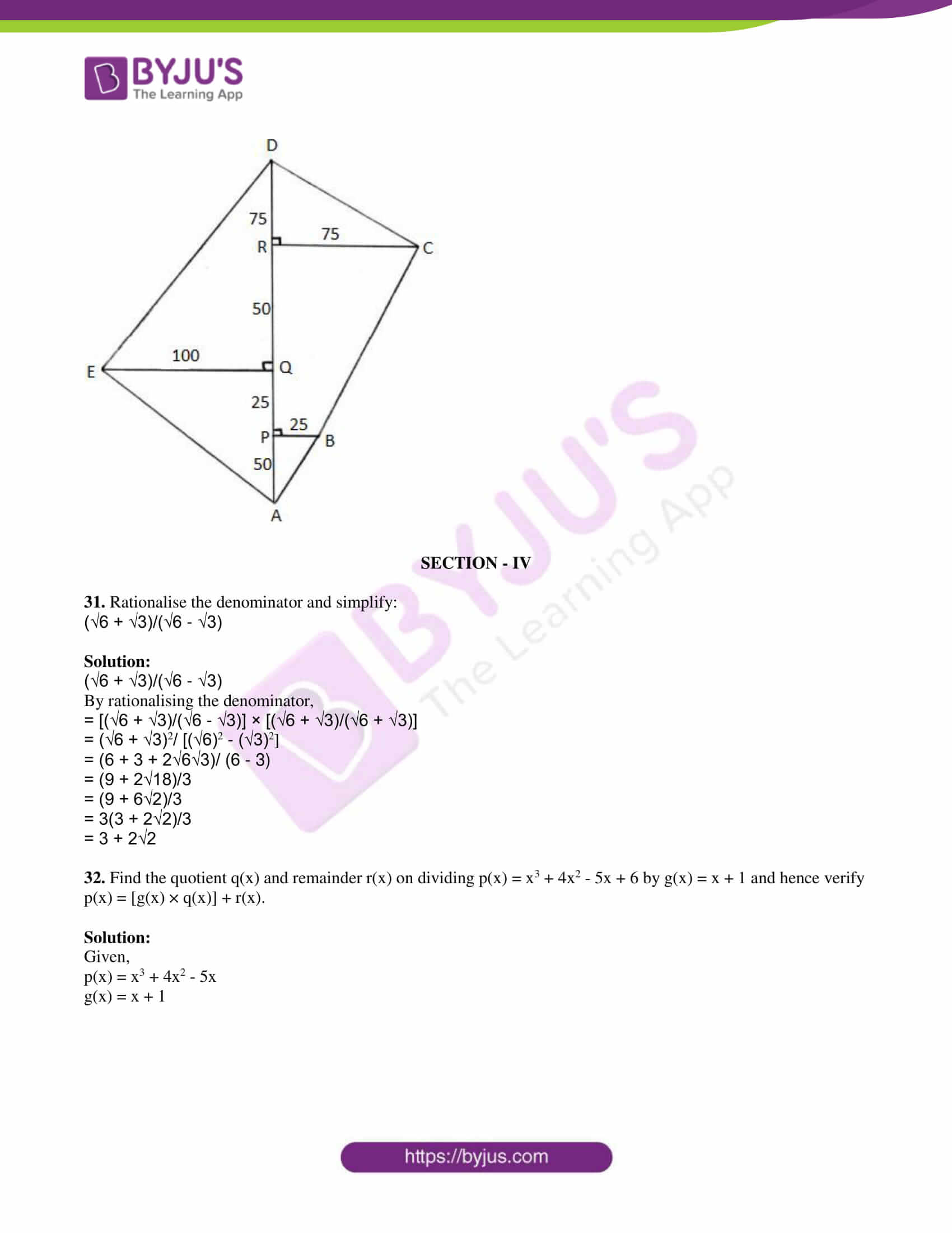kseeb class 10 maths question paper solution 2017 12
