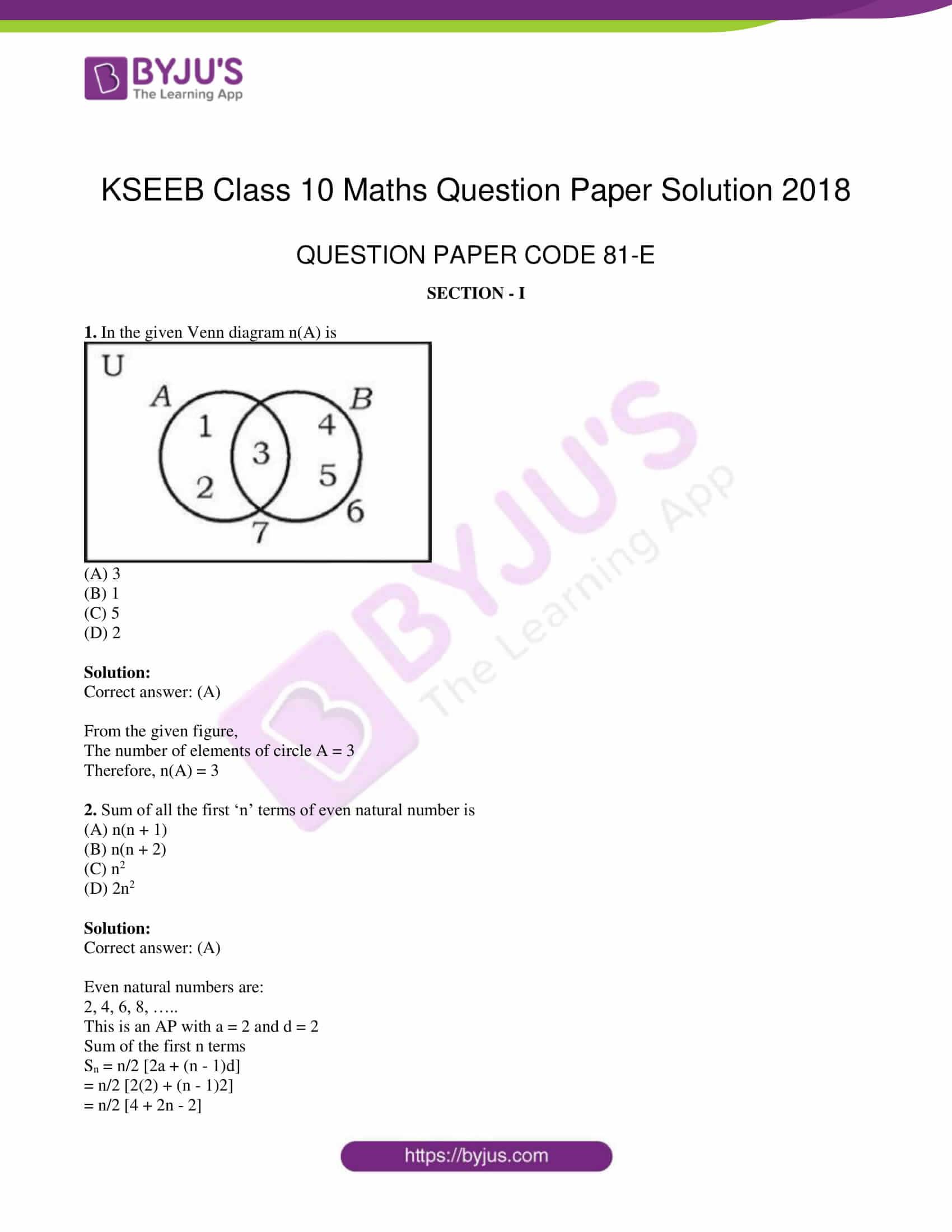 kseeb class 10 maths question paper solution 2018 01