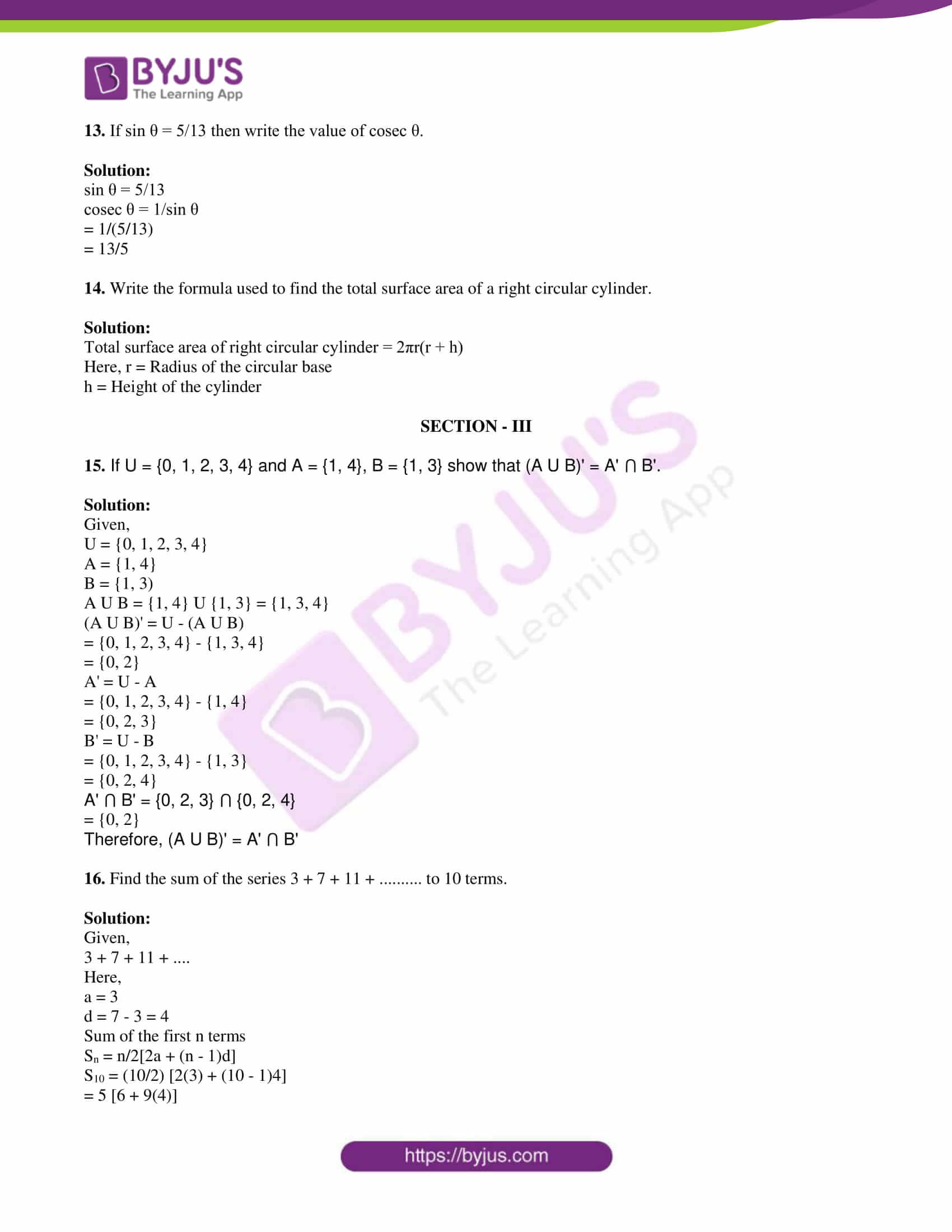 kseeb class 10 maths question paper solution 2018 05