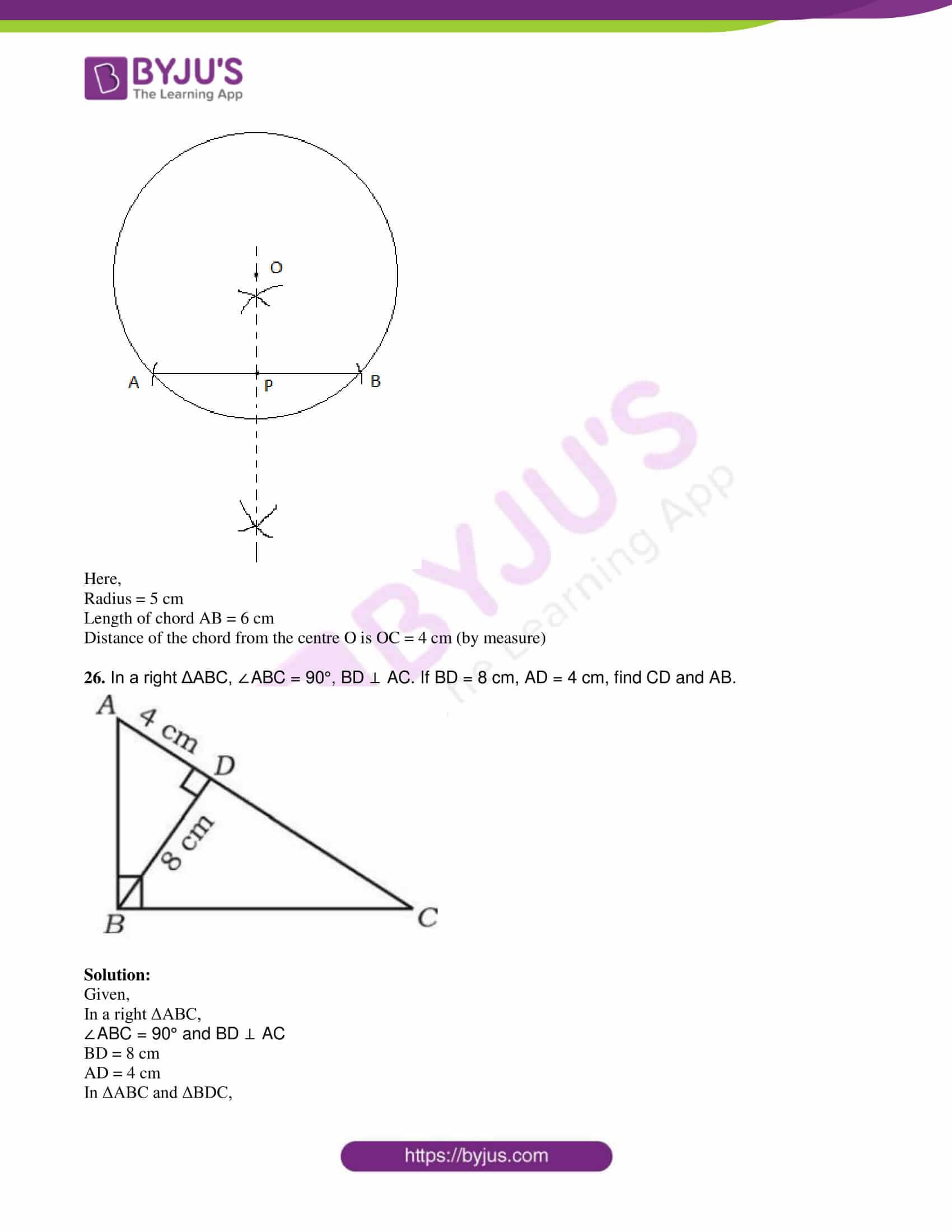 kseeb class 10 maths question paper solution 2018 09