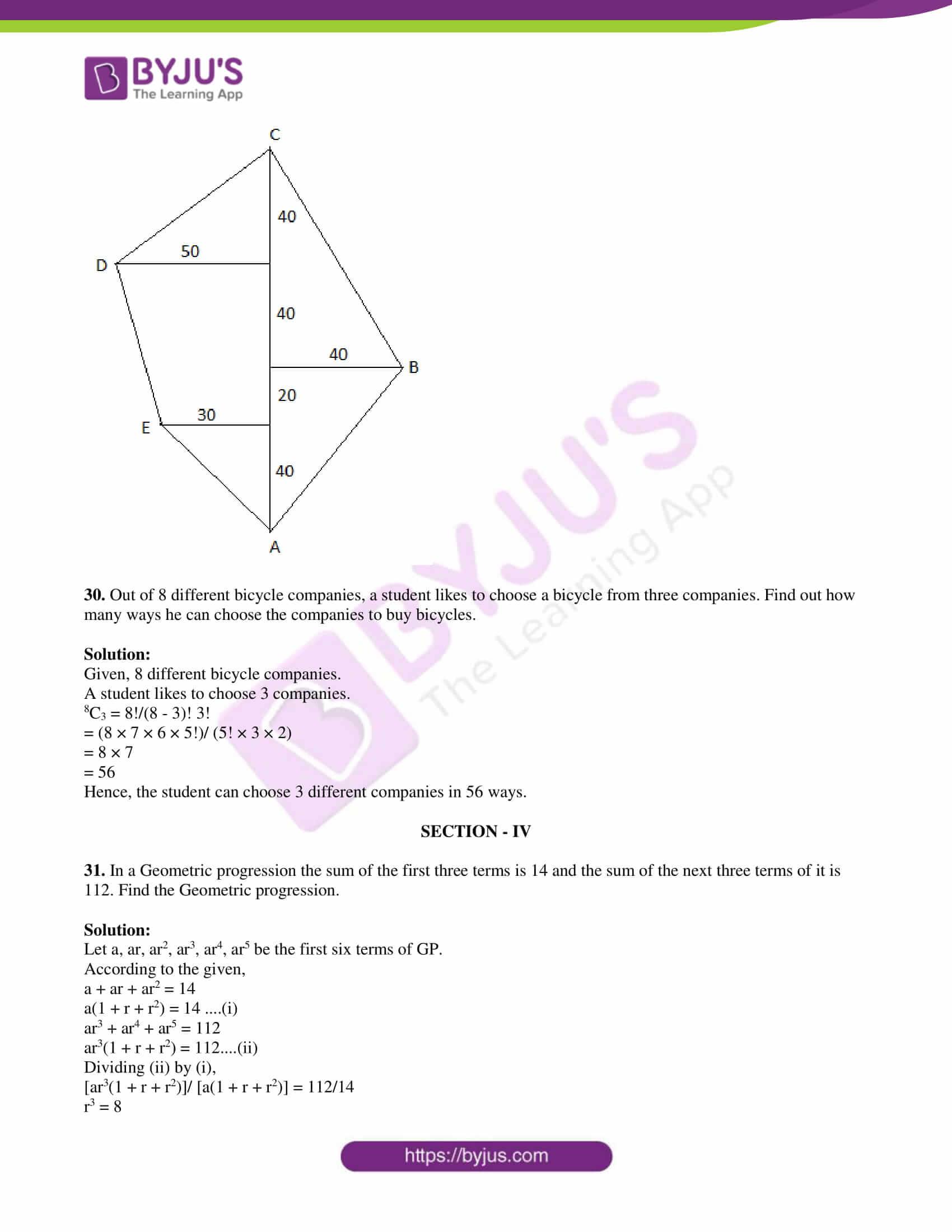 kseeb class 10 maths question paper solution 2018 13