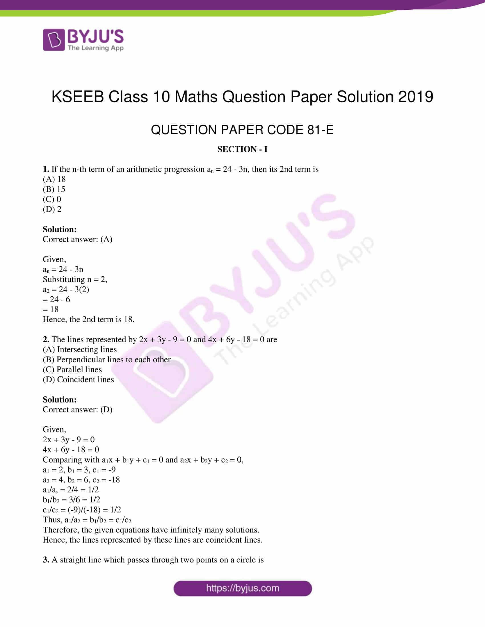 kseeb class 10 maths question paper solution 2019 01