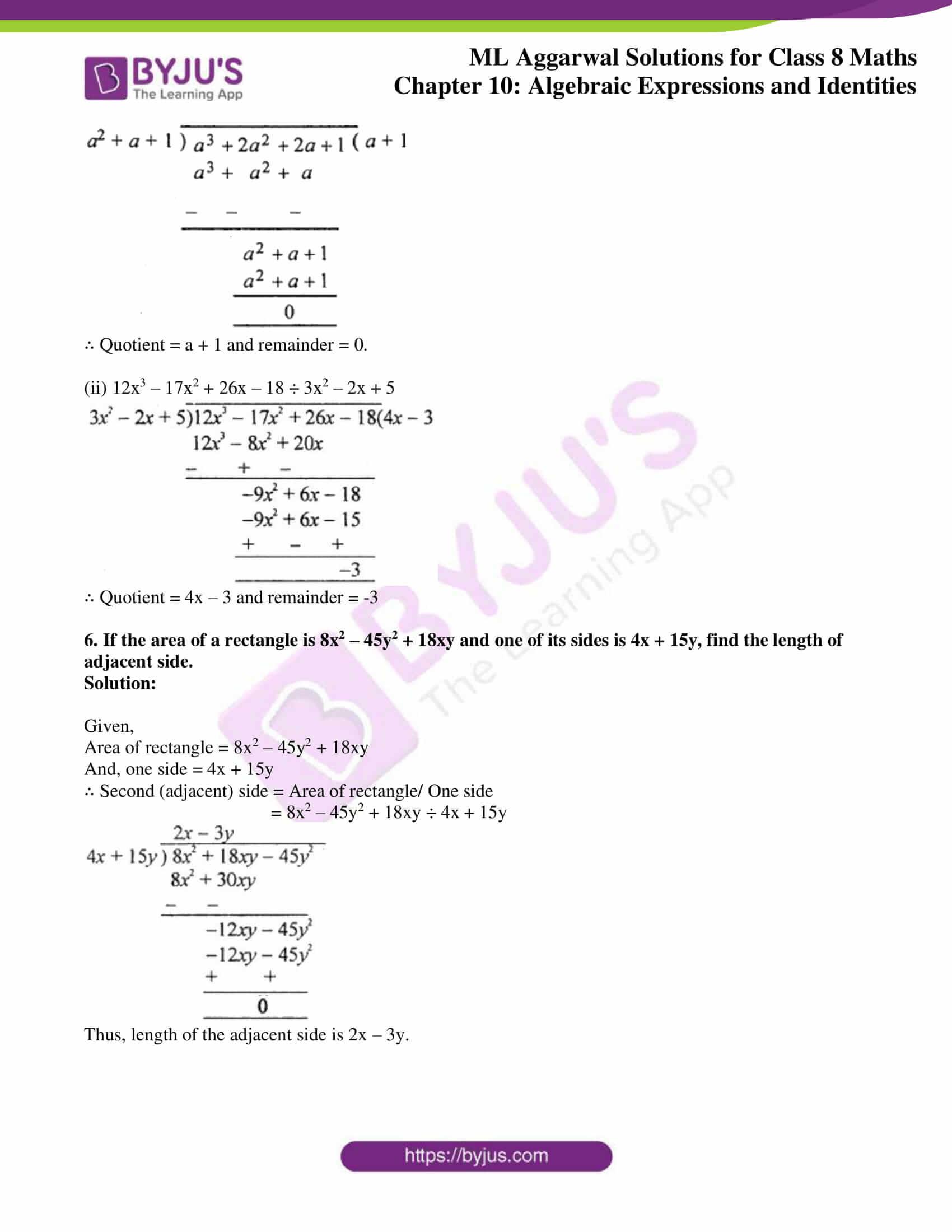 ml aggarwal sol mathematics class 8 ch 10 17