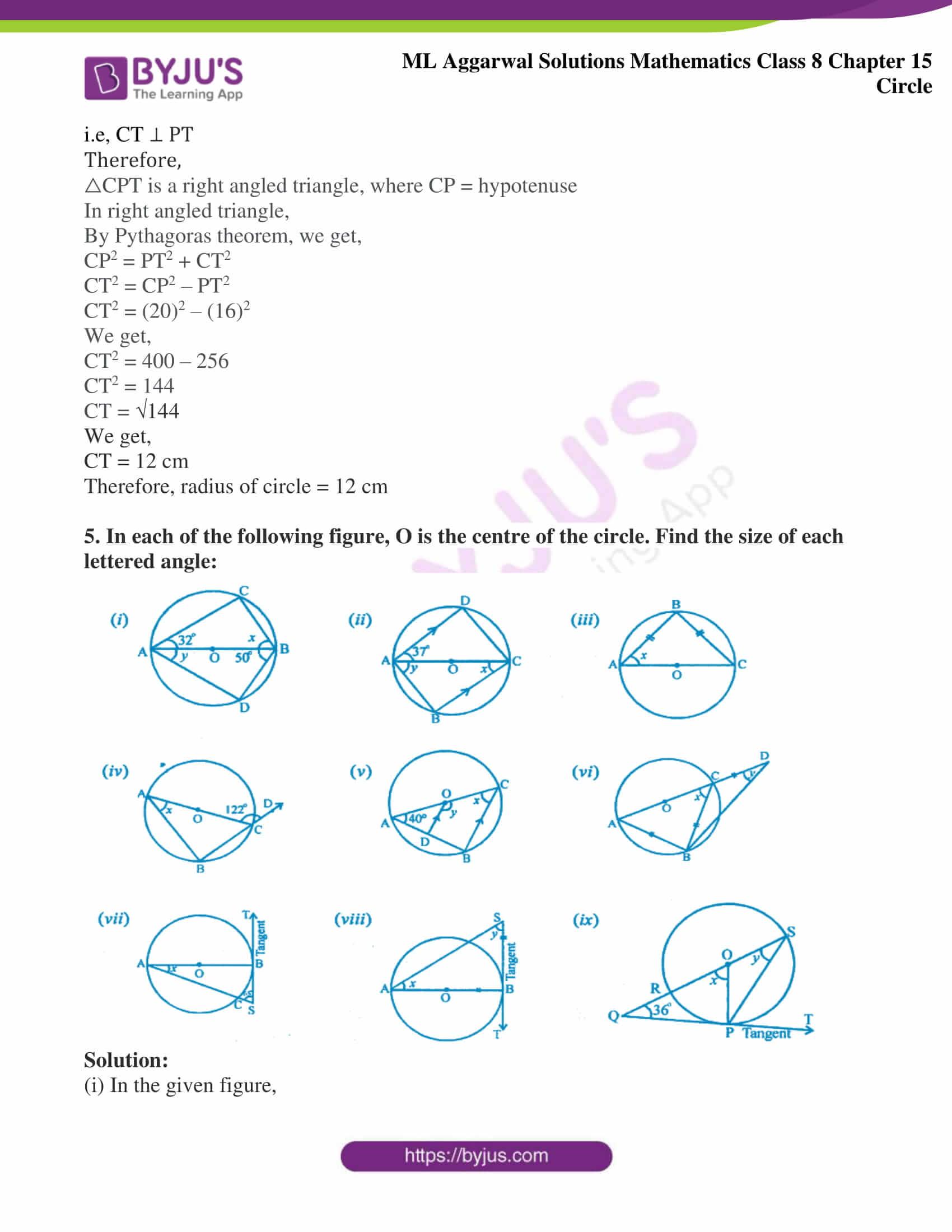 ml aggarwal sol mathematics class 8 ch 15 03
