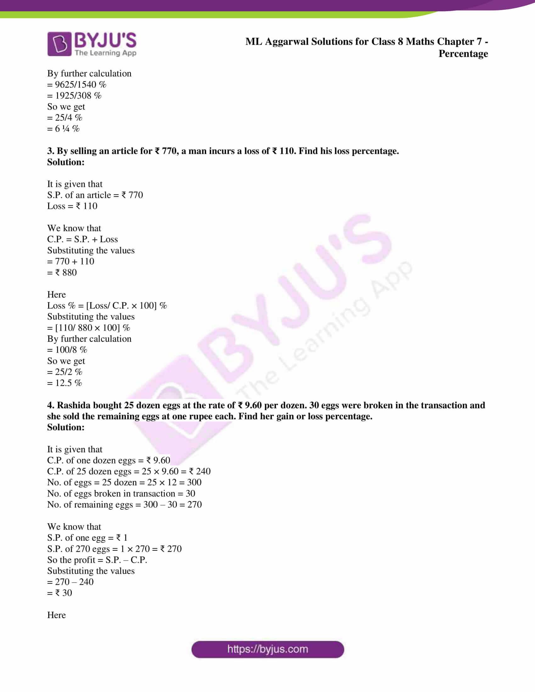 ml aggarwal sol mathematics class 8 ch 7 17