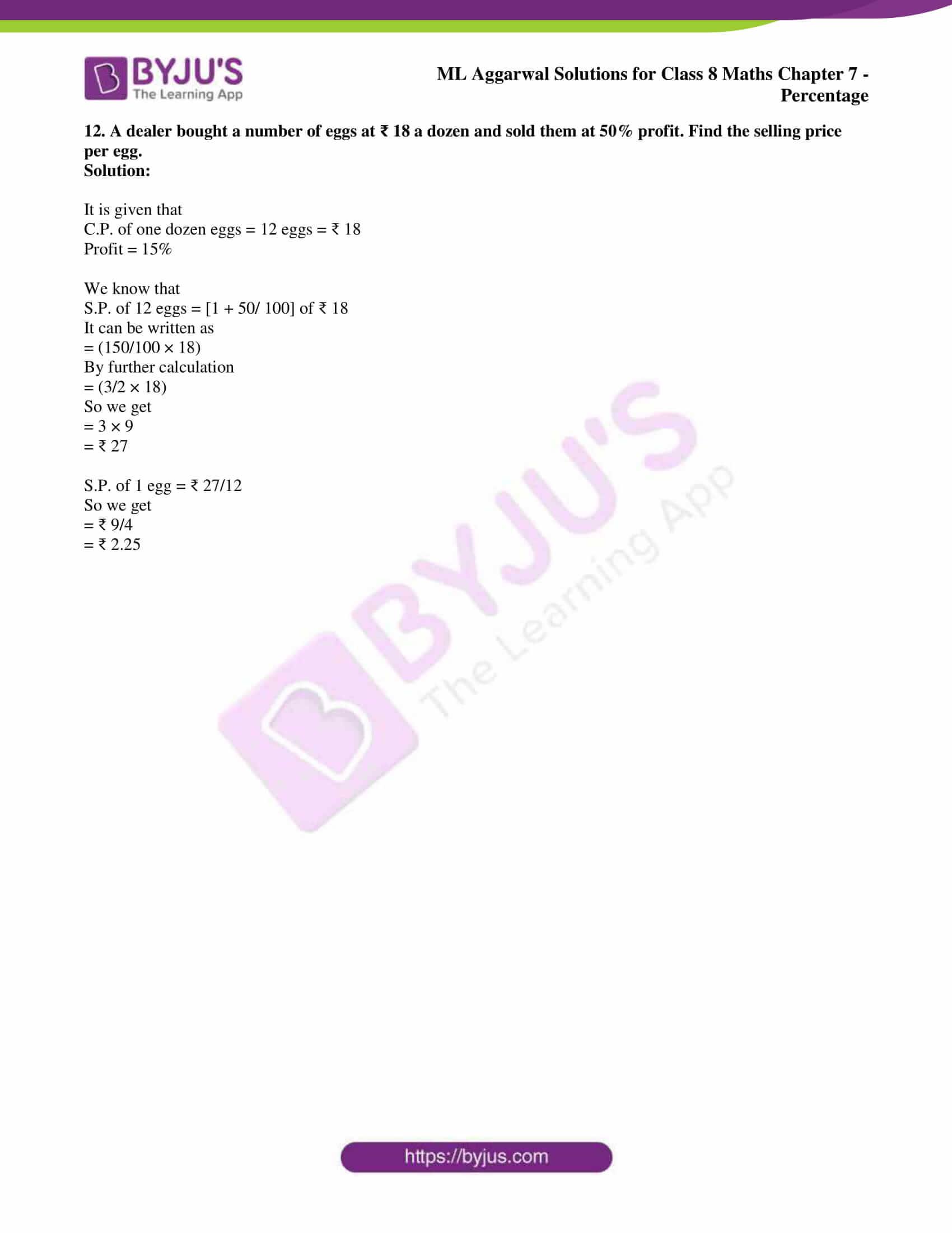 ml aggarwal sol mathematics class 8 ch 7 22