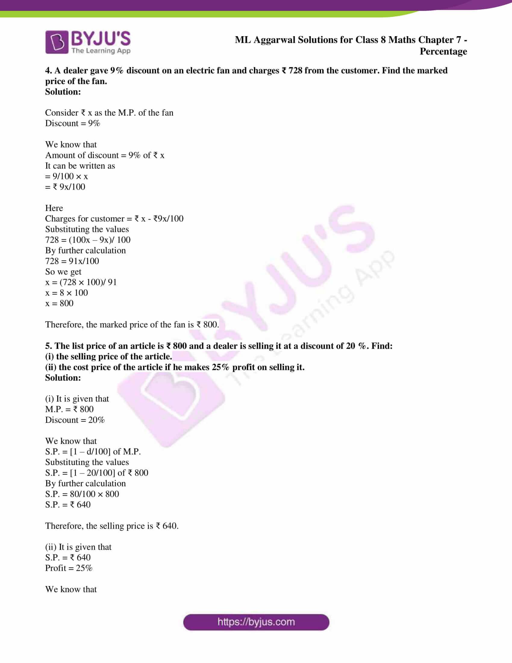 ml aggarwal sol mathematics class 8 ch 7 25