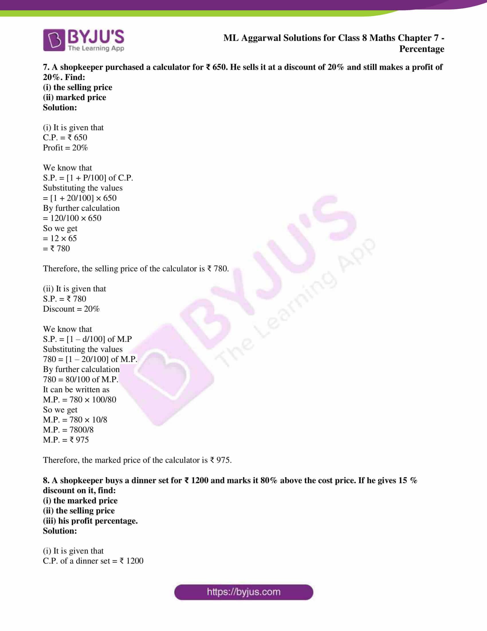 ml aggarwal sol mathematics class 8 ch 7 27