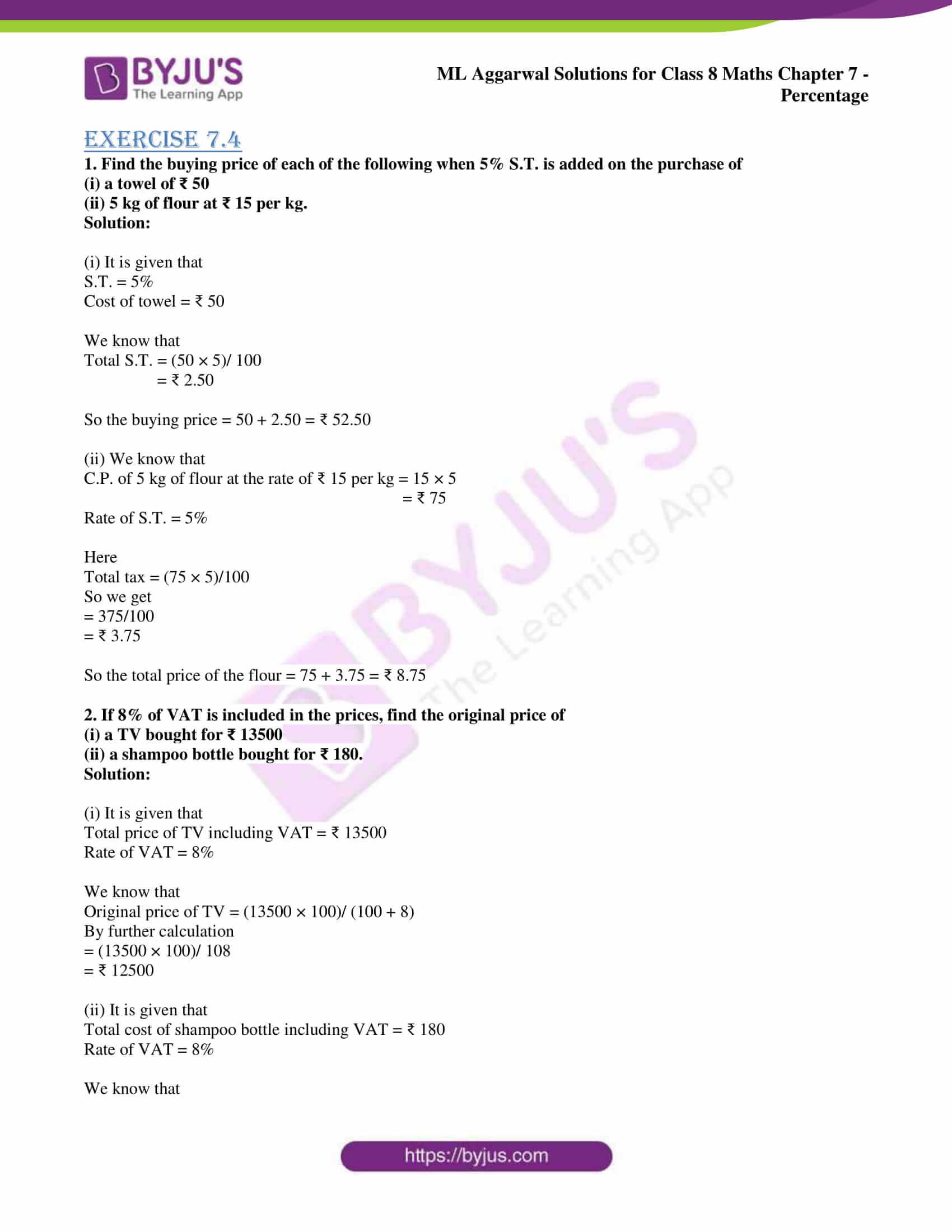ml aggarwal sol mathematics class 8 ch 7 31