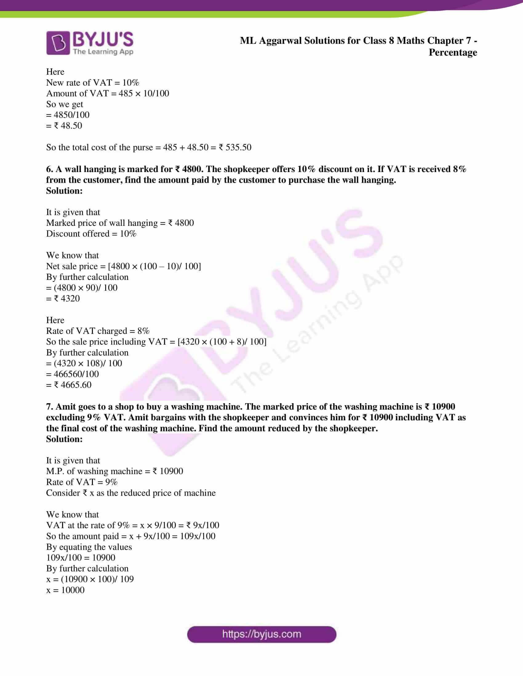 ml aggarwal sol mathematics class 8 ch 7 33