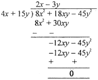 ML Aggarwal Solutions for Class 8 Chapter 10 - 17