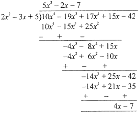 ML Aggarwal Solutions for Class 8 Chapter 10 - 22