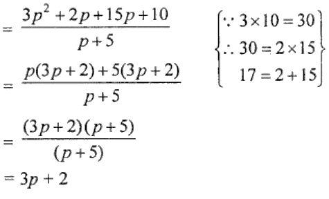 ML Aggarwal Solutions for Class 8 Chapter 11 - 6
