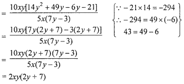 ML Aggarwal Solutions for Class 8 Chapter 11 - 7