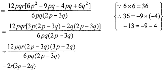 ML Aggarwal Solutions for Class 8 Chapter 11 - 8