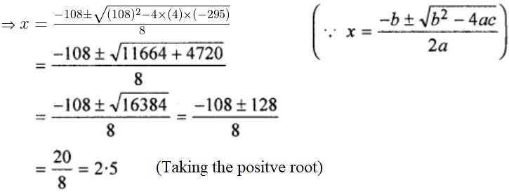 ML Aggarwal Solutions for Class 8 Chapter 18 - 13