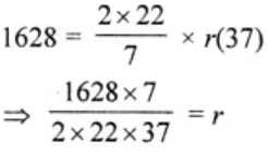 ML Aggarwal Solutions for Class 8 Chapter 18 - 43