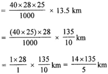 ML Aggarwal Solutions for Class 8 Chapter 18 - 50