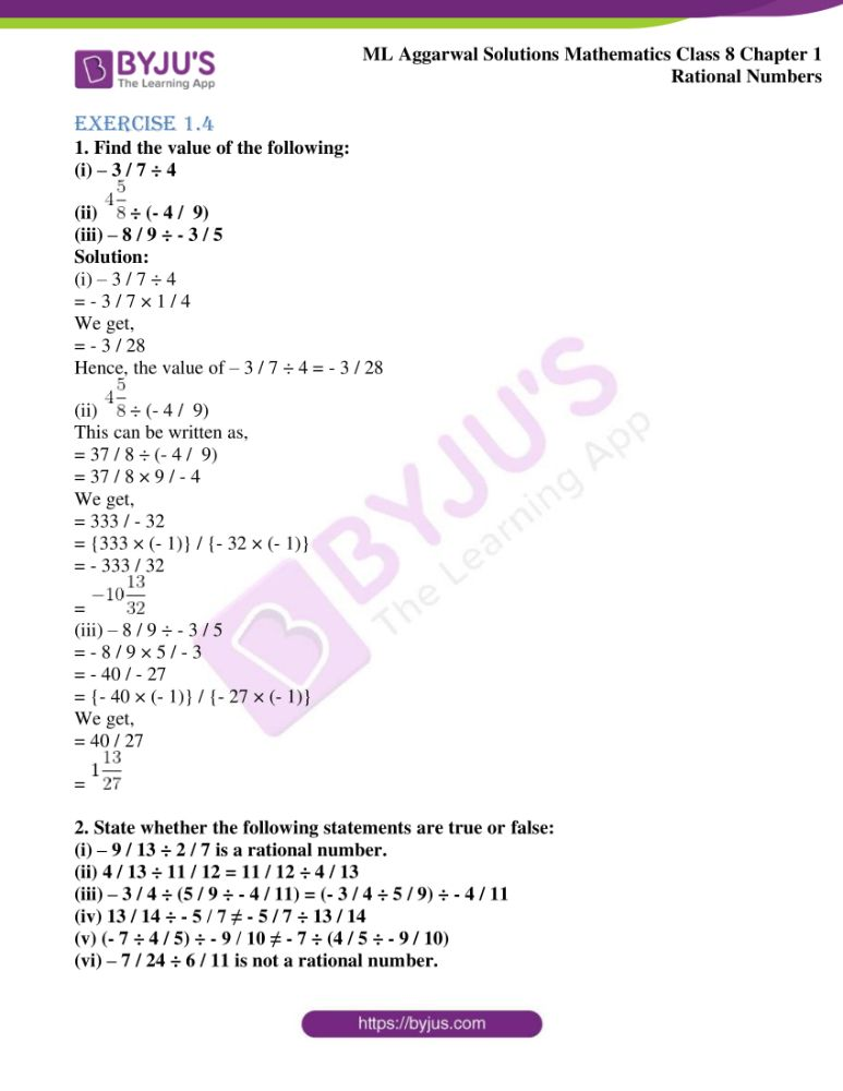 ml aggarwal solutions for class 8 maths chapter 1 20
