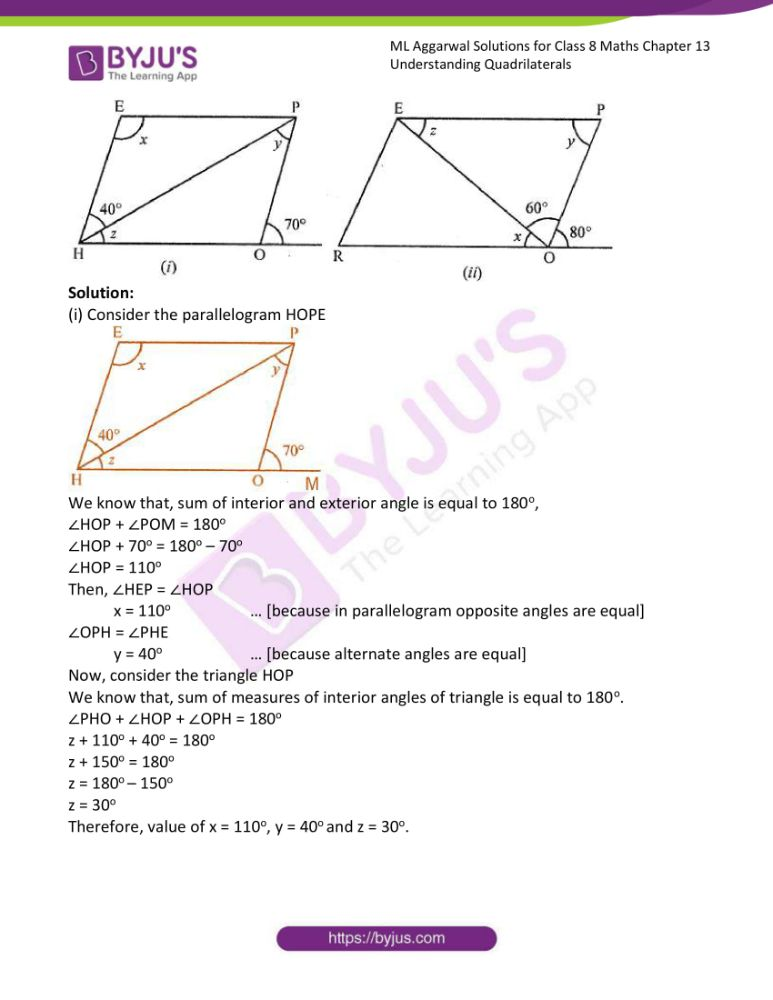 ml aggarwal solutions for class 8 maths chapter 13 25
