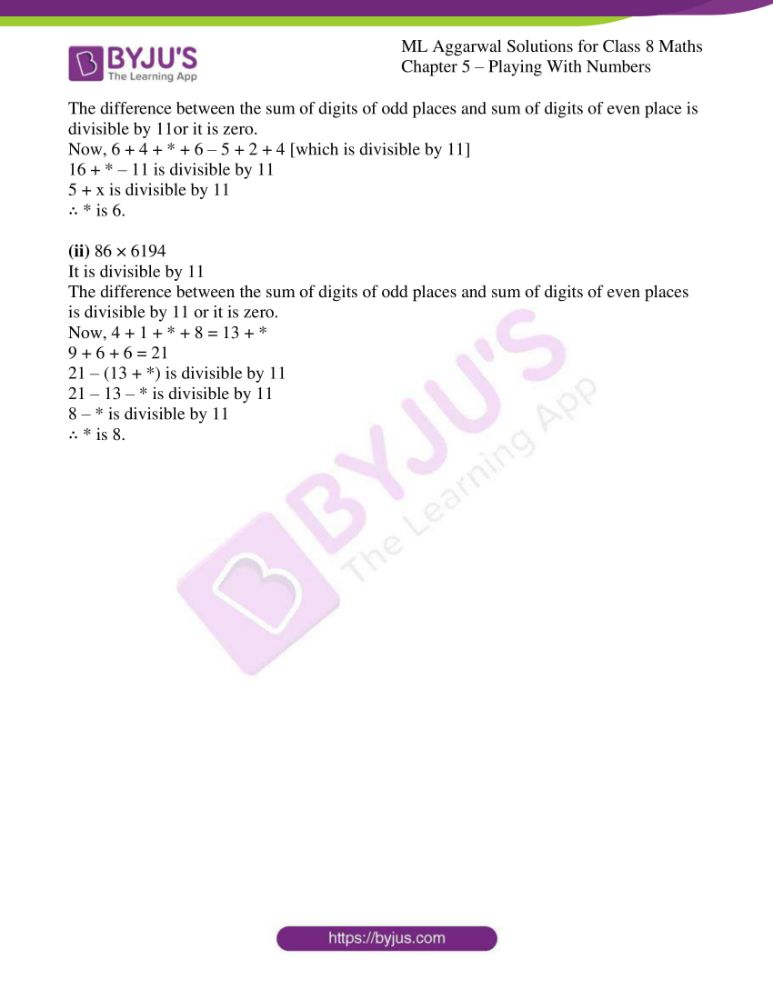 ml aggarwal solutions for class 8 maths chapter 5 20