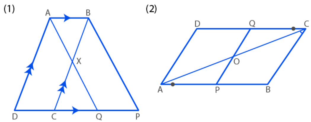 ML Aggarwal Solutions for Class 9 Chapter 13 - 18