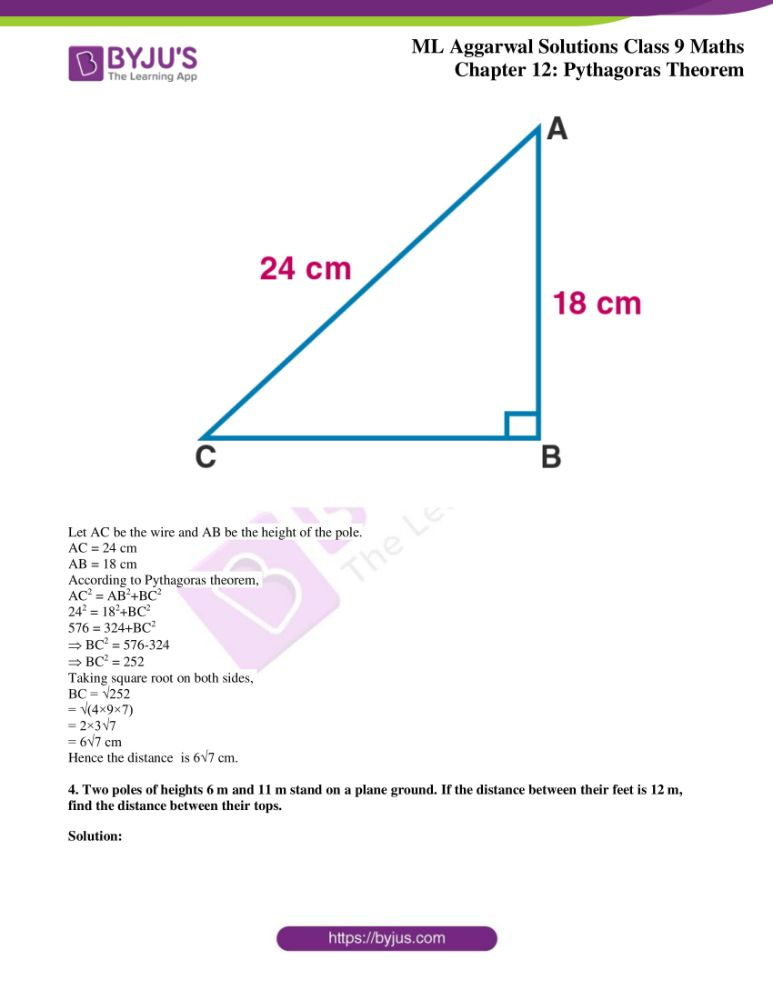 ml aggarwal solutions for class 9 maths chapter 12 03