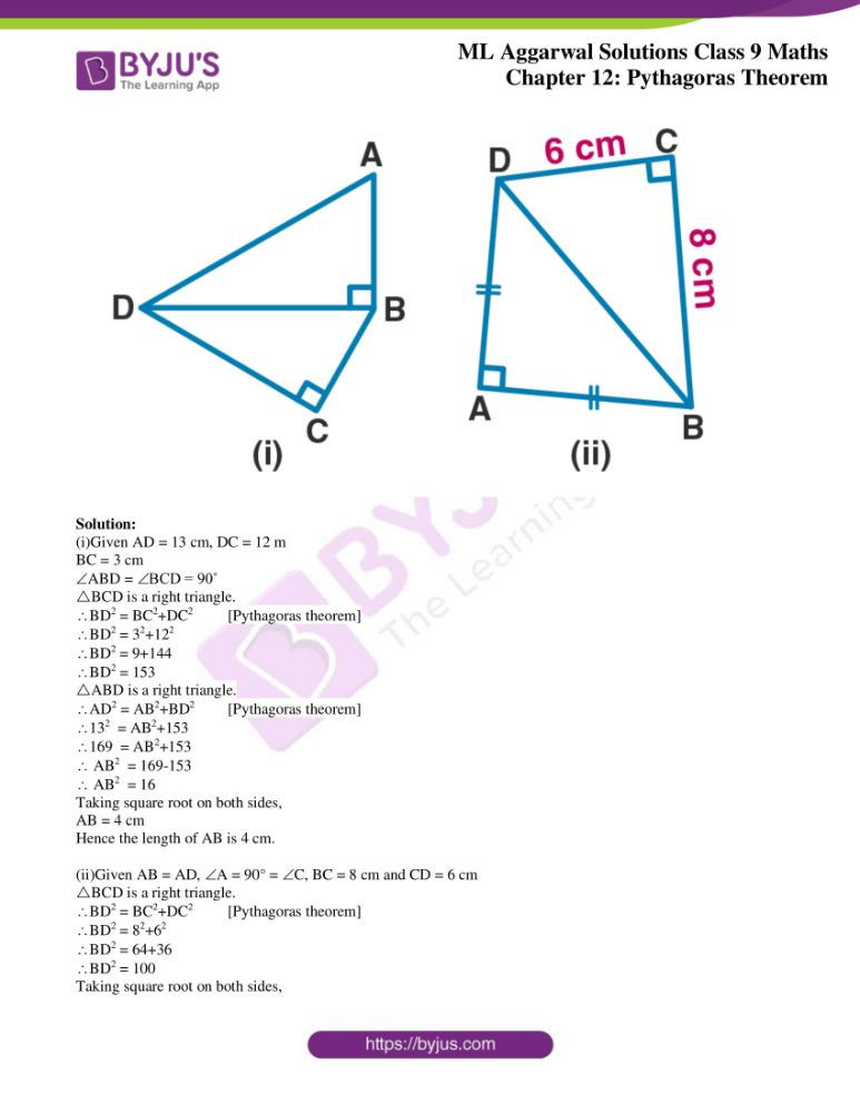 ml aggarwal solutions for class 9 maths chapter 12 13