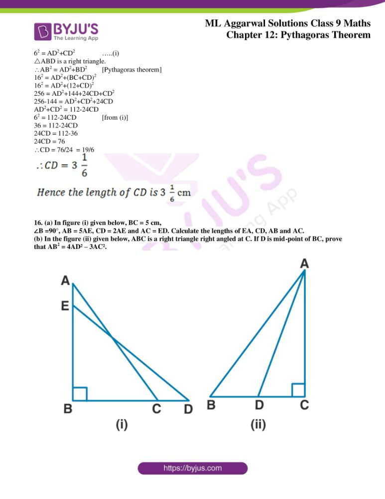 ml aggarwal solutions for class 9 maths chapter 12 16