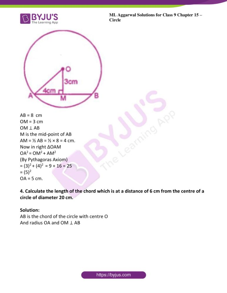 ml aggarwal solutions for class 9 maths chapter 15 03