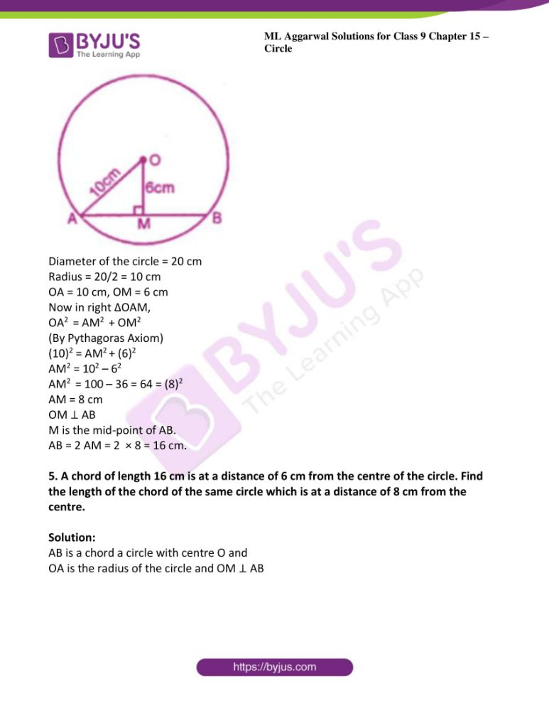 ml aggarwal solutions for class 9 maths chapter 15 04